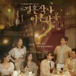 Drama Korea Terbaru Love ft. Marriage And Divorce 2021
