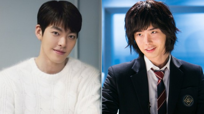 Kim Woo Bin - Pinocchio (2014)